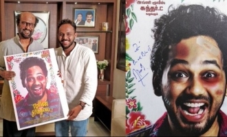 Rajinikanth unveils Hip Hop Tamizha's new movie first look
