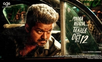 Thalapathy Vijay's 'Bigil' trailer release date officially announced