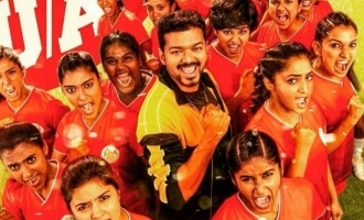 Two actresses compete to marry 'Bigil' girl