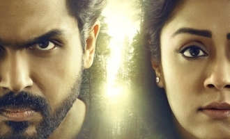 Suriya unveils Karthi-Jyothika's exciting new movie title and first look