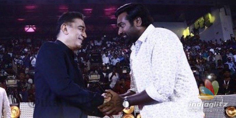 Vijay Sethupathis short and apt speech about Kamal Haasan