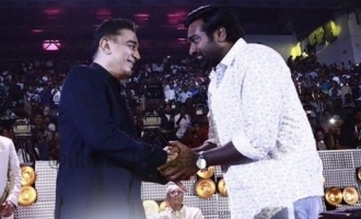 Vijay Sethupathi's short and apt speech about Kamal Haasan