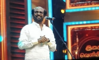 Rajinikanth says his Challenge win in Tamil cinema at Darbar audio launch