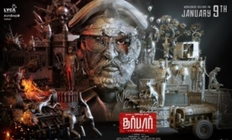 Darbar release special show permission given by Tamil Nadu government Superstar Rajinikanth