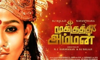 Nayanthara as 'Mookuthi Amman' divine first look released