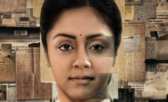 Jyothika's intriguing 'Ponmagal Vandhal' first look and release date unveiled