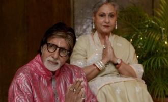 On 48th Wedding Anniversary Here How Amitabh Bachchan Wished Jaya Bachchan