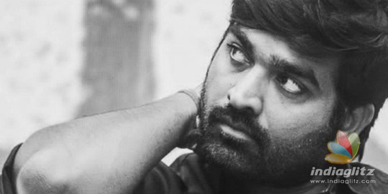 Complaint against Vijay Sethupathi for alleged troll of religious practices
