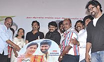'Endrume Aandham' Movie Audio Launch