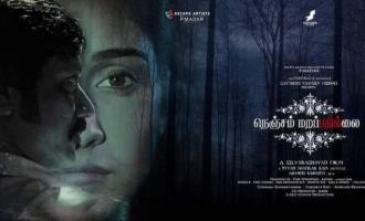 Breaking: Selvaraghavan's long delayed Nenjam marapathillai finally gets a release date!