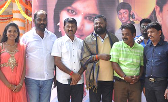 'Ettu' and 'Nee Manithan Thana' Movie Launch