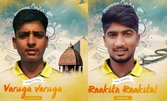 csk took two andhra bowlers in the team for base price of 20 lakhs