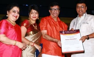 Inauguration & Award Function of 32nd Margazhi Mahotsav