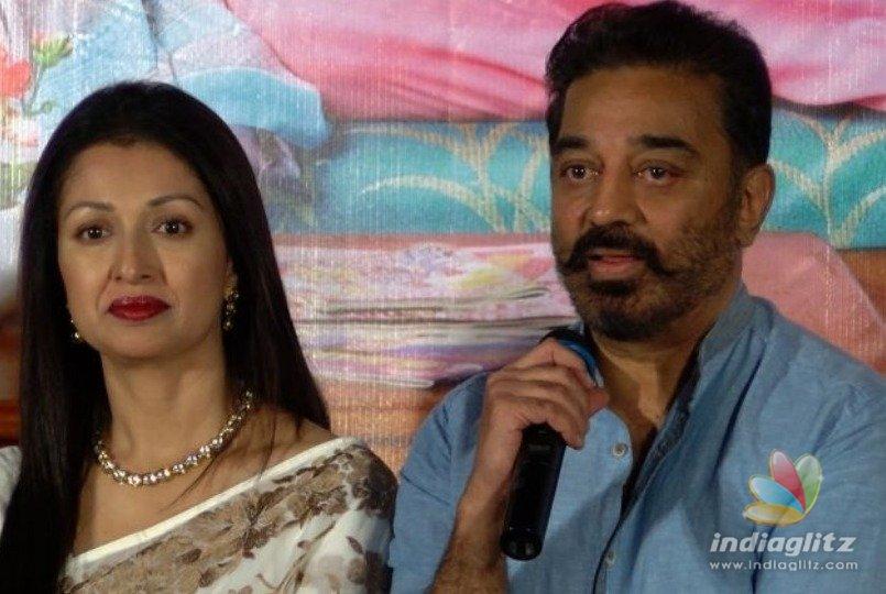 Kamal thanks Gautami