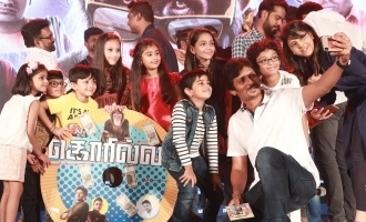 'Gorilla' Movie Audio Launch