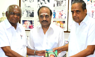 VC Guhanathan Book Launch