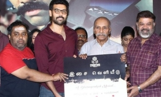 'Walter' Movie Audio Launch
