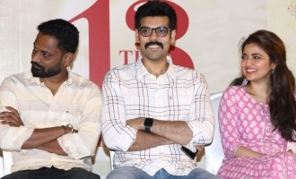 'Walter' Movie Press Meet