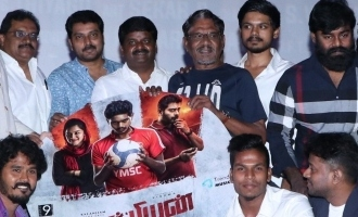 'Champion' Movie Audio Launch