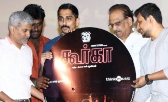 'Gurkha' Movie Audio Launch
