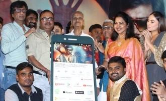 'Market Raja MBBS' Movie Audio Launch