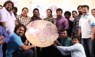 'Kadhal Munnetra Kazhagam' Movie Audio Launch