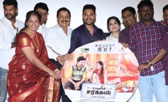 'Mehandi Circus' Movie Audio Launch