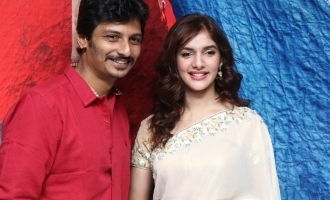 'Gypsy' Movie Audio Launch