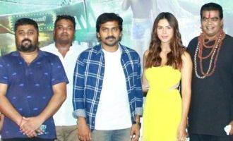 'Kateri' Movie Press Meet
