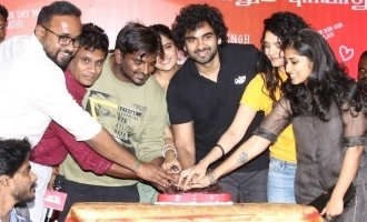 'Oh My Kadavule' Success Meet