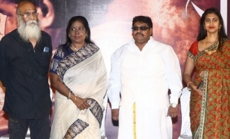 'Mudivilla Punnagai' Movie Audio Launch
