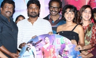 'Aadai' Movie Audio Launch