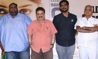 'Miga Miga Avasaram' Thanks Giving Meet