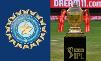 BCCI to conduct auction for the new IPL teams on this date? - Details Revealed