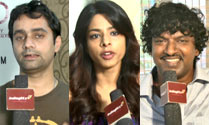 'Inam' Team Interview