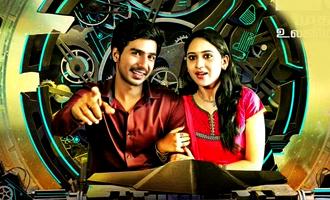 'Indru Netru Naalai' to release in USA