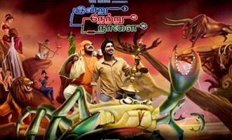 Sci-Fi Comedy 'Indru Netru Naalai' Release Date is Here