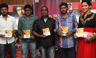 'Iravum Pagalum Varum' Audio Launch