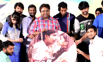 'Jeeva' Movie Audio Launch and Press Meet