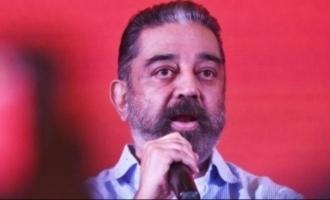 Muruganantham quits  Kamal Haasan  Makkal Needhi Maiam general secretary