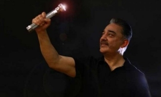 Kamal Haasan's Makkal Neethi Maiam gets an alliance partner for Elections 2019
