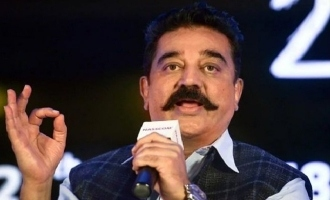 Kamal Haasan sudden praise for DMK
