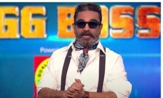 Simbu in Bigg Boss 5 Kamal Haasan politics Makkal Needhi Maiam Tamil Nadu General elections