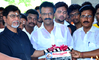 'Kapathunga Naalaya Cinema' Movie Launch