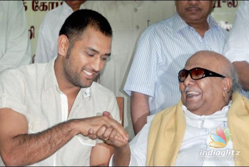 Kalaignar Karunanidhis favourite cricketer will surprise you!