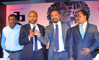 Who is Lyca? Do they support SL Govt? Find out