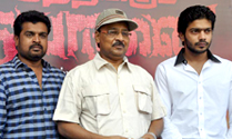 'Ettuthikkum Madhayaanai' Audio Launch