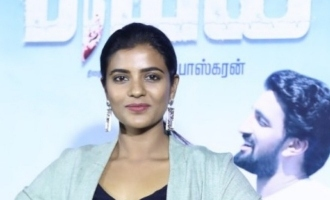 'Mei' Movie Press Meet