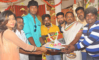 'Muruga Valliyoda Oorvalama' Movie Launch