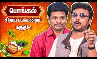 Madurai Muthu teams Pattimandram video -  Indiaglitz Special Pongal Treat